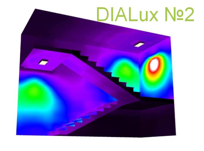 Расчет освещенности в DIALux